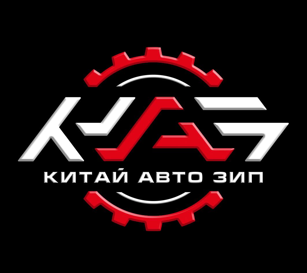 логотип компании АвтоЗип